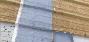 Liquiflex Refurbishment - Corrosion - Roof Commercial Building